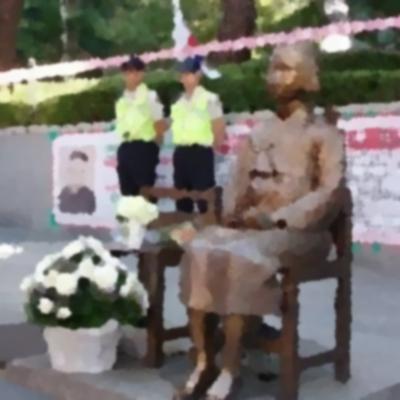 韓国大統領代行「売春婦像は、そのうちなんとかするから」