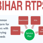 Bihar RTPS