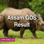 Assam GDS Merit list and Result