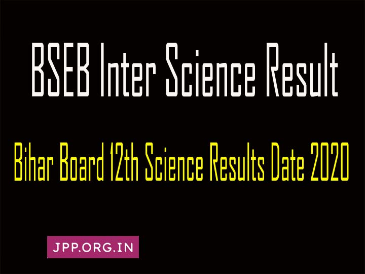 Bihar Board 12th Science Results date