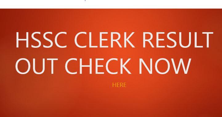 HSSC Cleck Result 2020