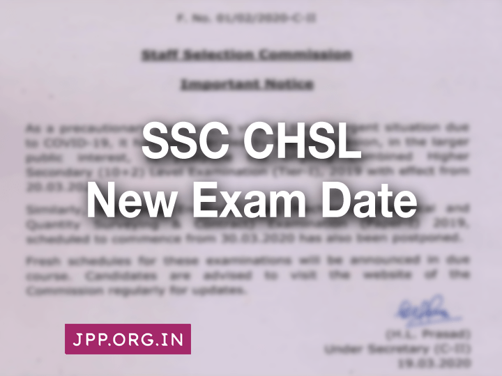 SSC CHSL New Exam Date 2020 (ssc.nic.in)