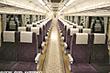 Reserved ordinary seat of Moonlight Echigo