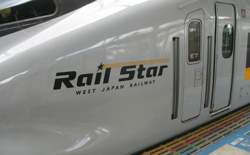 Hikari Rail Star at Okayama station