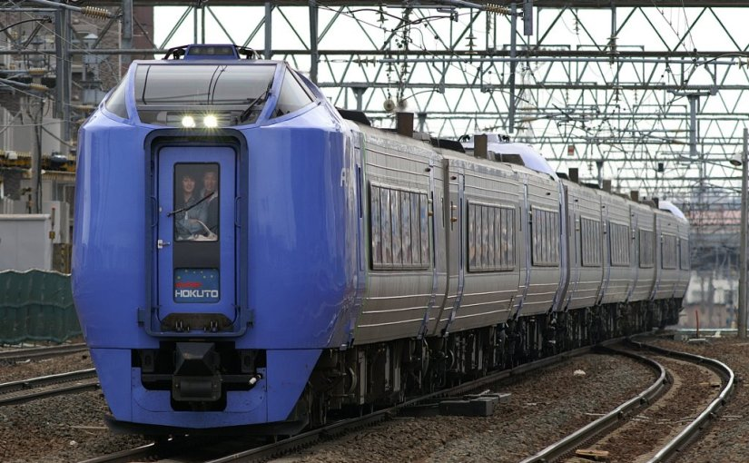 Express train Sapporo to/from Hakodate. Limited Express Super Hokuto