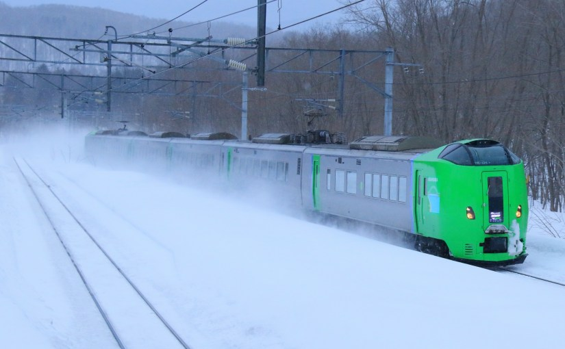 The Limited Express Kamui and Lilac: Inter-city express between Sapporo and Asahikawa