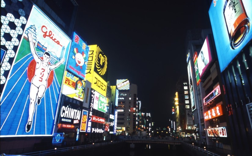 How to make the itinerary of Tokyo – Osaka one way trip