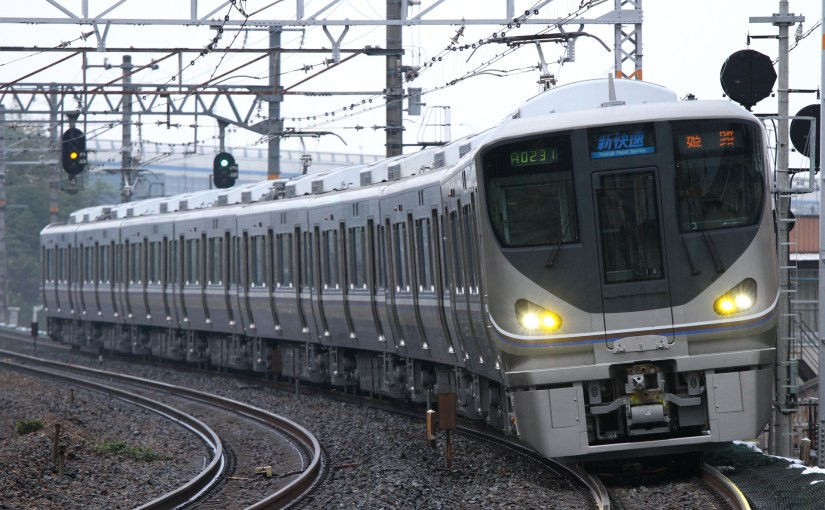 JR Special Rapid Service, most useful train among Osaka, Kyoto, Kobe and Himeji.