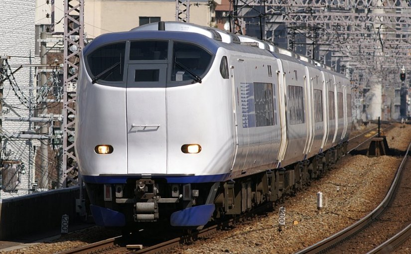 "Direct access to Shin Osaka, Kyoto from Kansai airport, Kansai Airport Limited Express ""Haruka"""