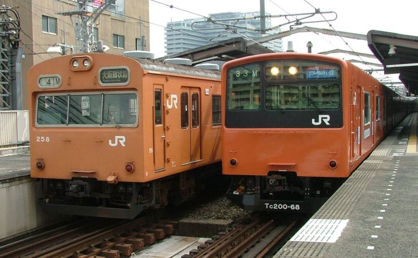 How to use and how much can we use Japan Rail Pass in downtown Osaka?