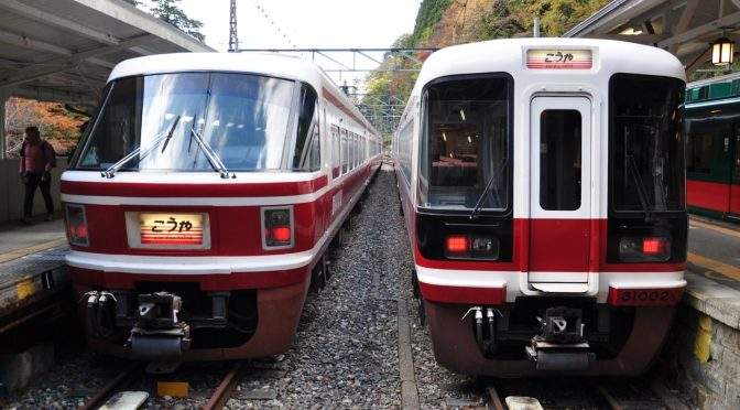 How to transfer among Kyoto, Osaka,  Kobe, Nara and Wakayama. Compare Japan Railway and private railways.