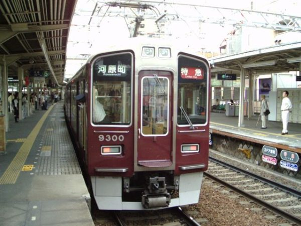 9300 series is mainly used for limited express on Kyoto line.