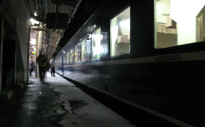 Overnight train to/from Sapporo and Aomori. Express Hamanasu