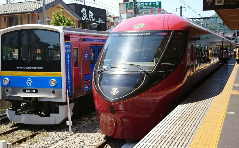 Otsuki station guide. How to transfer from JR train to Fuji Kyuko train.