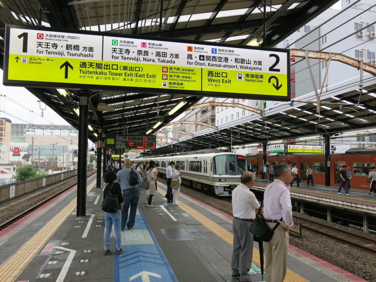 Osaka Train Route Guide How Much Can We Use Jr Pass In Osaka How