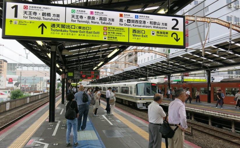 Osaka train route guide. How much can we use JR Pass in Osaka? How to choose the best route by train to get the major spots in Osaka?