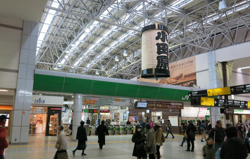 Odawara station guide. How to change the train to Hakone.