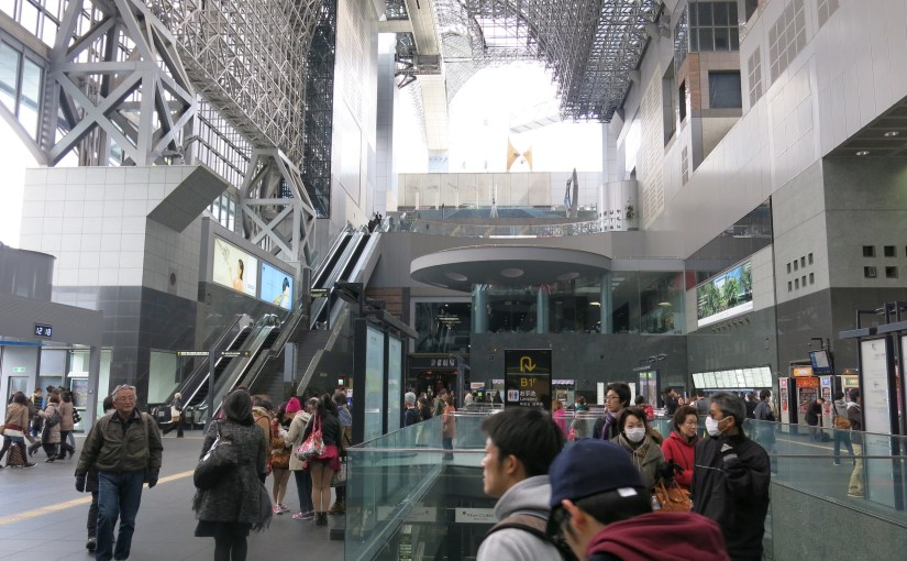 Kyoto station guide. How to transfer between the Shinkansen, Kintetsu Railway, Subway and JR local trains.