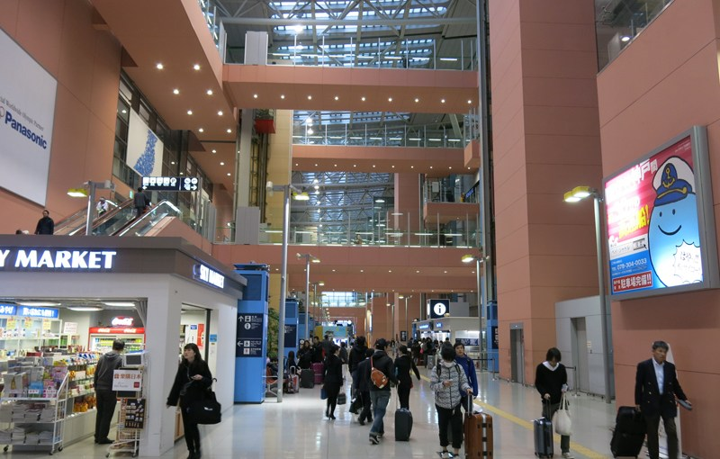 Kansai airport transportation guide. Find info about station, ticket, airport bus and high speed ferry