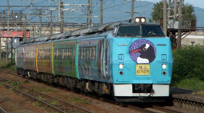Schedule of 2015-16 winter seasonal trains of Japan Railways