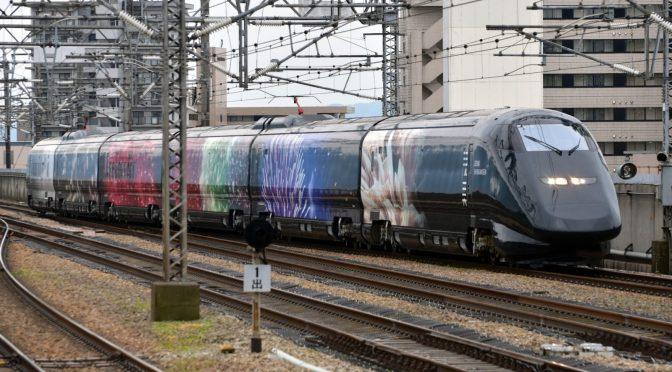 Schedule of 2016 summer seasonal trains of Japan Railways