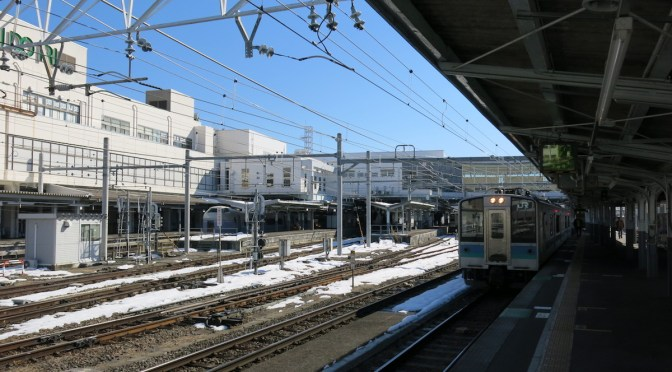Matsumoto station guide  How to catch the bus to Takayama, Hotaka