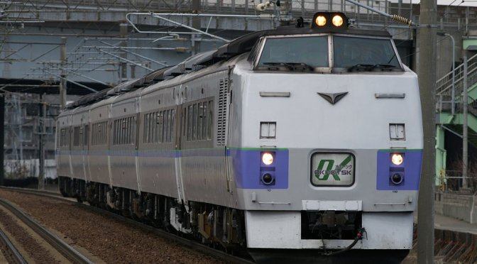 Hokkaido train operation status in fall 2016. Guide for substitute train and bus service.