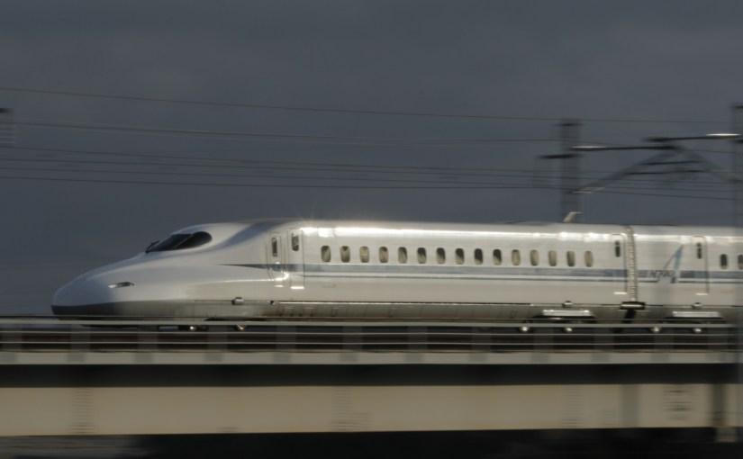 Flex Rail Ticket, The Tokaido Shinkansen round trip deal between Tokyo, Shin-Yokohama, Nagoya, Kyoto and Shin-Osaka for all of you