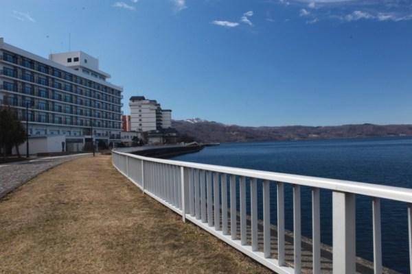 Lake Toya toyako onsen