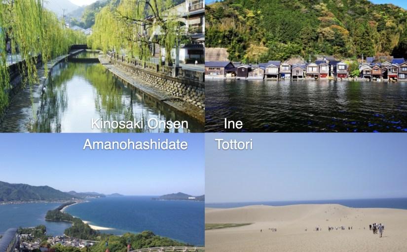 Tottori, Kinosaki, Amanohashidate and Ine 2-day sample itinerary
