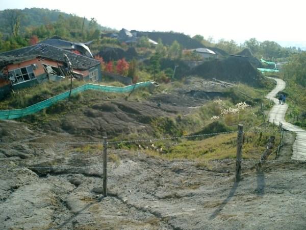 Toya trail