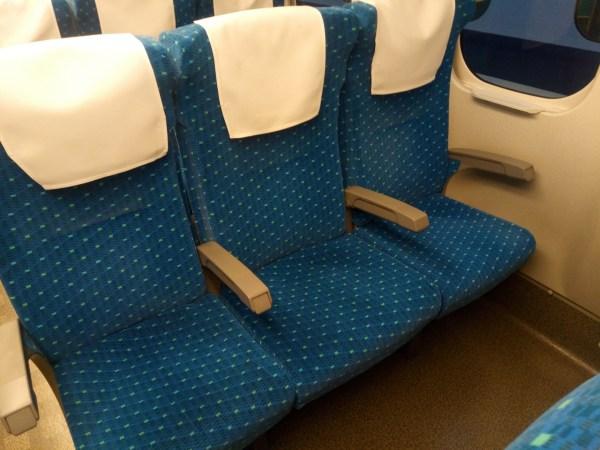 Shinkansen ordinary class
