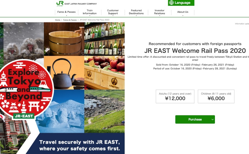 JR East Welcome Rail Pass