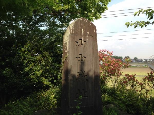 荻野山中陣屋