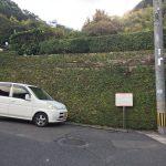 鹿児島の小松帯刀邸跡