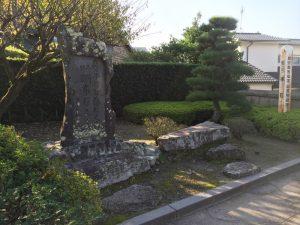 座禅石公園