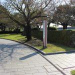 祇園之洲砲台跡