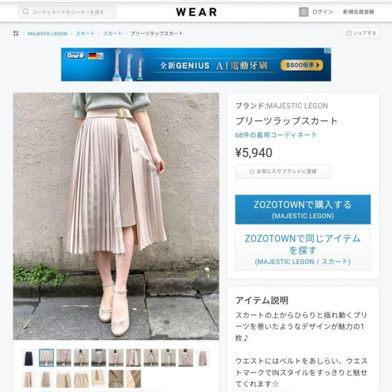 jp_tail_fashion_20210503_201520_1
