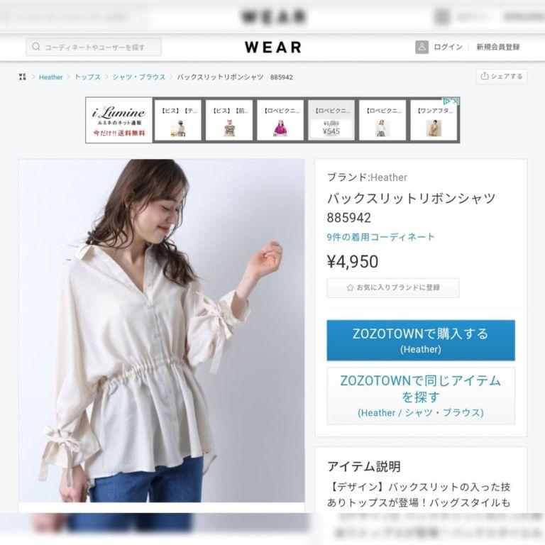 jp_tail_fashion_20210616_205124_1