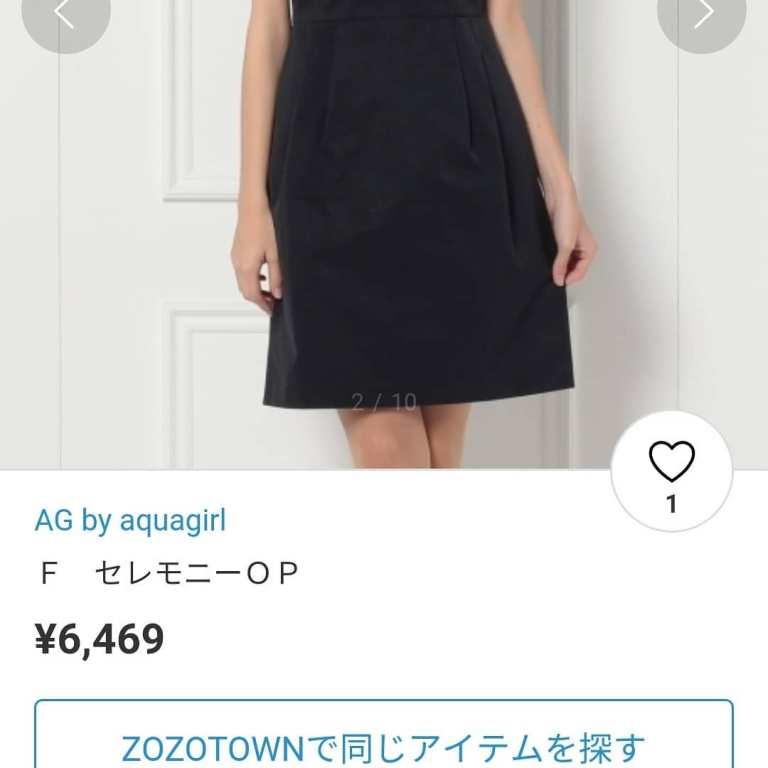 jp_tail_fashion_20210729_205211_1