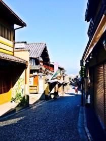 Street down from Kiyomizudera