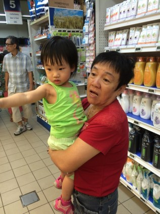 Little E and 婆婆