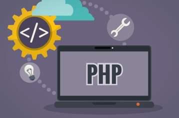 String contain en PHP