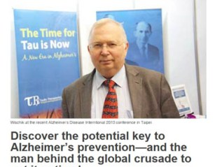"""Discover the potential key to Alzheimer's prevention,"" for MediciGlobal"