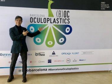 barcelona oculoplastics 2019 dr montes puerto rico
