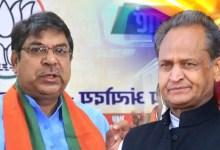 फोन टैपिंग को लेकर राजस्थान में घमासान, भाजपा ने मुख्यमंत्री गहलोत पर निशाना साधा