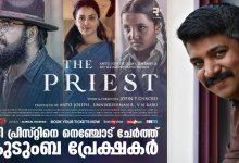 EXCLUSIVE! The Lockdown Worked In Favour Of The Priest: Author Shyam Menon