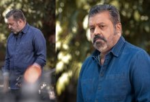 Suresh Gopi's First Look From Joshiy's Paappan Is Out!