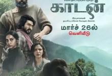 #HaathiMereSaathi: Rana Daggubati-Pulkit Samrat's trilingual movie trailer to free up on March 4, 2021