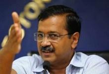 दिल्ली विधेयक के माध्यम से केंद्र द्वारा जोर दिए जाने के विरोध में 12 दल एकजुट;  काला दिन: AAP